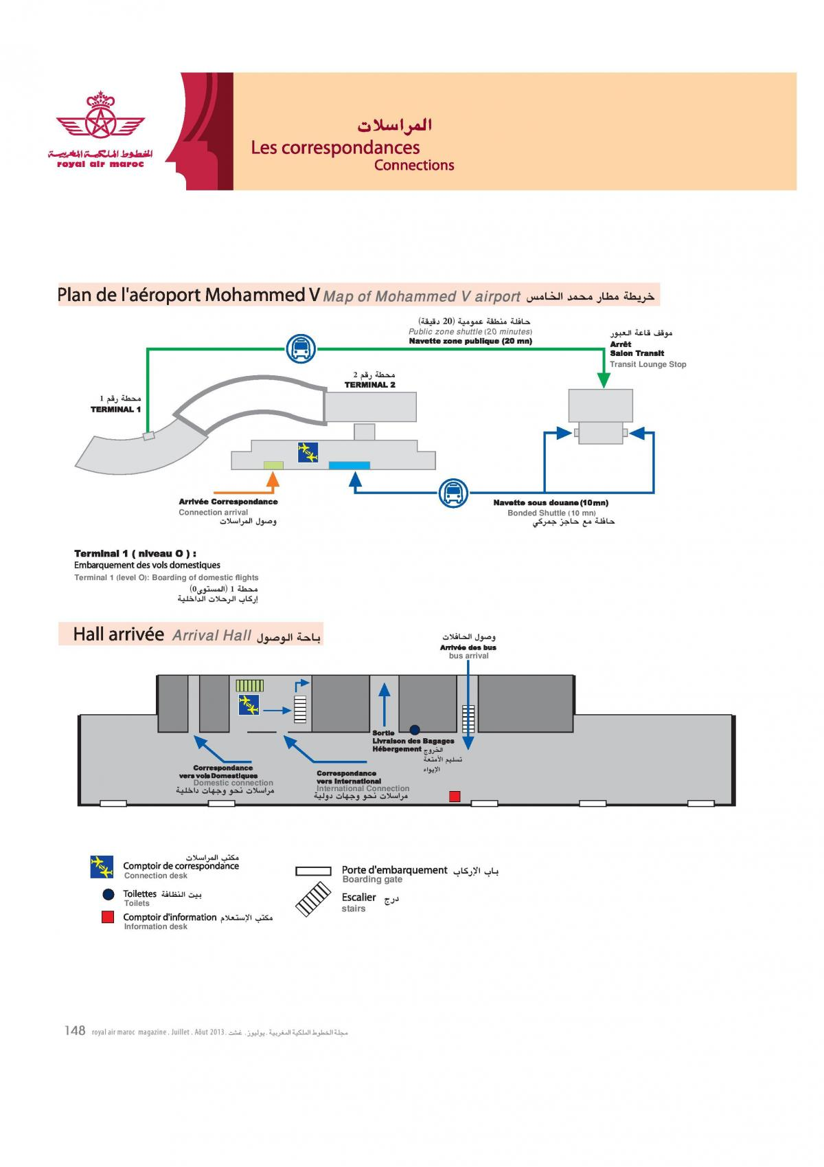Casablanca airport terminal map
